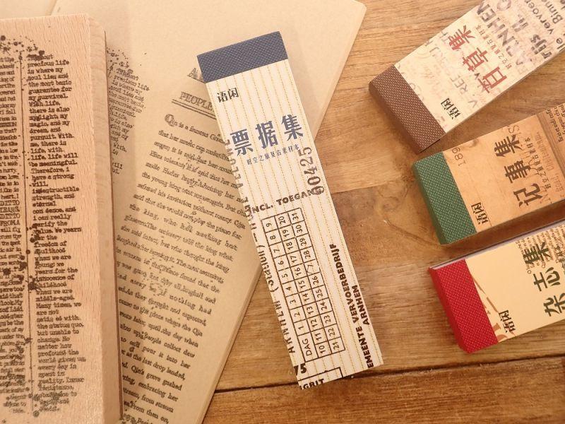 画像1: 【ネコポスOK】 レトロコレクション 素材集 チケット