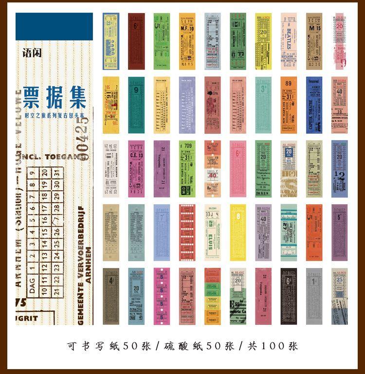 画像2: 【ネコポスOK】 レトロコレクション 素材集 チケット