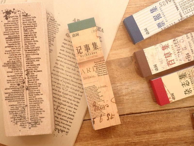 画像1: 【ネコポスOK】 レトロコレクション 素材集 メモ