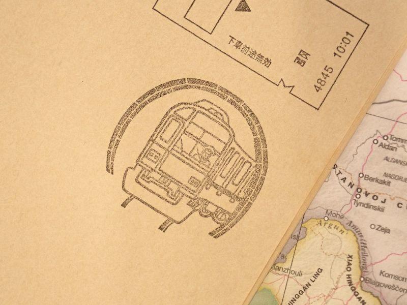 画像2: 【ネコポスNG】 TRAINIART/トレニアート 駅員さん おしごと ハンコ 運転手
