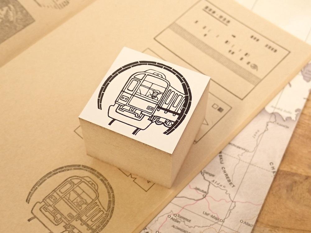 画像1: 【ネコポスNG】 TRAINIART/トレニアート 駅員さん おしごと ハンコ 運転手