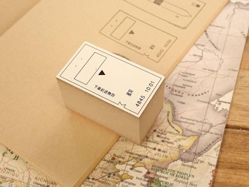 画像1: 【ネコポスNG】 TRAINIART/トレニアート 駅員さん おしごと ハンコ 切符