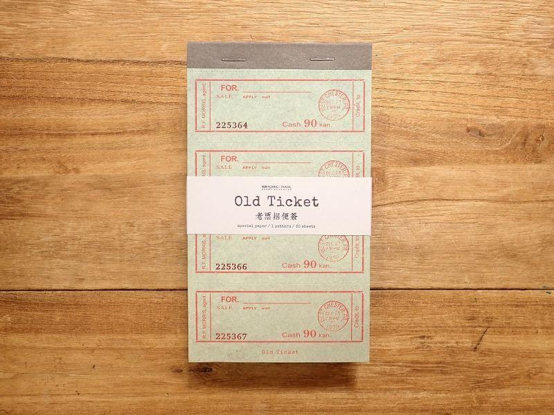 画像1: 【ネコポスOK】 Old Ticket UKRAINIAN TICKET