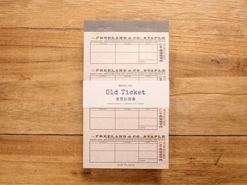 画像1: 【ネコポスOK】 Old Ticket FOOD STAMPS