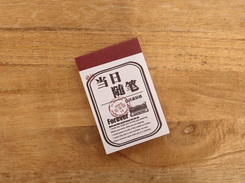 画像1: 【ネコポスOK】 素材ペーパー集 日付ナンバー付き 31柄 メモ