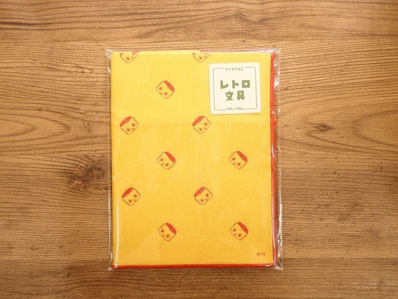 画像1: 【ネコポスOK】レトロ文具 ランチクロス フエキ