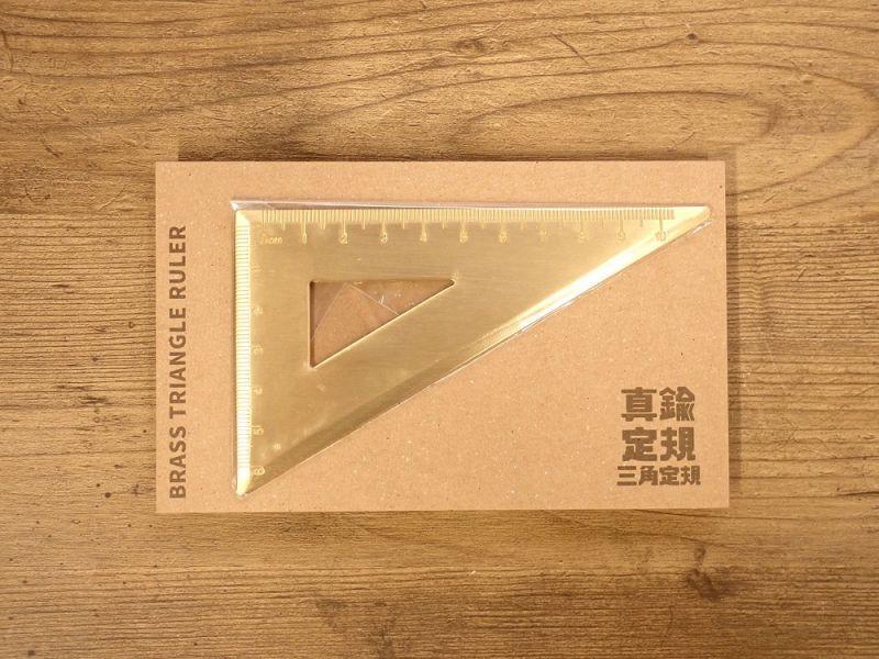 画像1: 【ネコポスOK】 POINT 真鍮定規 三角定規