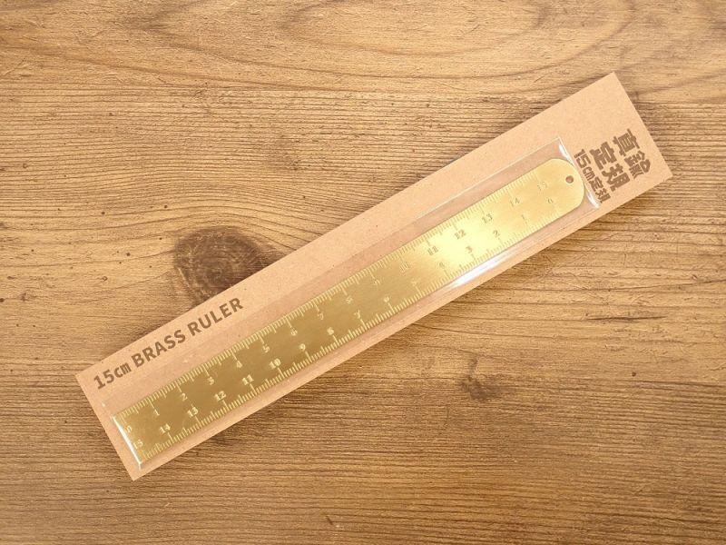 画像1: 【ネコポスOK】 POINT 真鍮定規 15cm定規