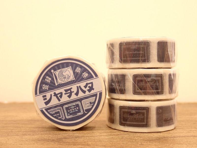 画像1: 【ネコポスOK】 シャチハタ 歴代スタンプ台 マスキングテープ(1個) 藍