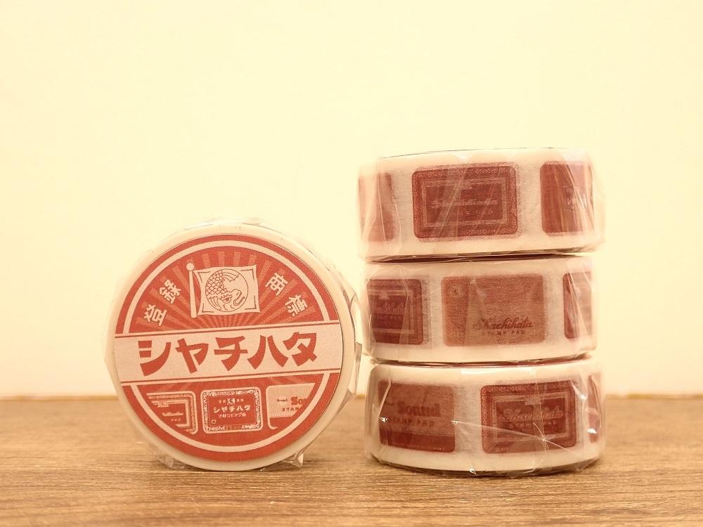 画像1: 【ネコポスOK】 シャチハタ 歴代スタンプ台 マスキングテープ(1個) 赤