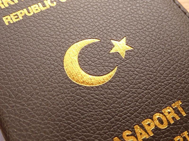 画像2: 【ネコポスOK】 パスポートカバー REPUBLIC OF TURKEY