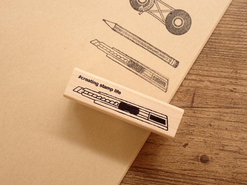 画像1: 【ネコポスOK】 I love stamp series カッター
