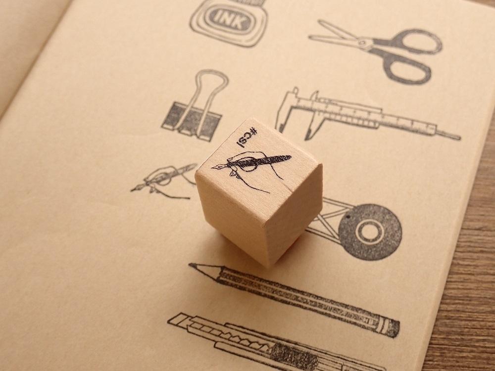 画像1: 【ネコポスOK】 I love stamp series 手