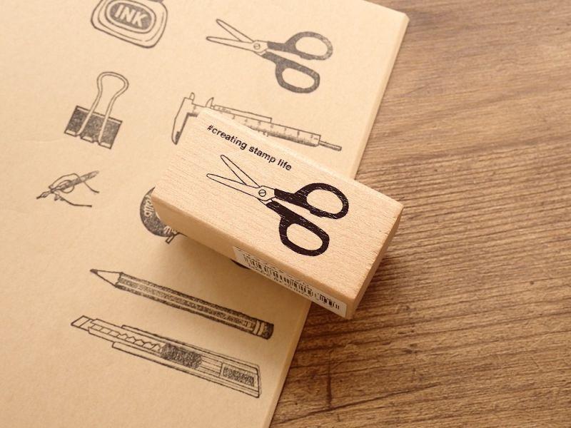 画像1: 【ネコポスOK】 I love stamp series はさみ