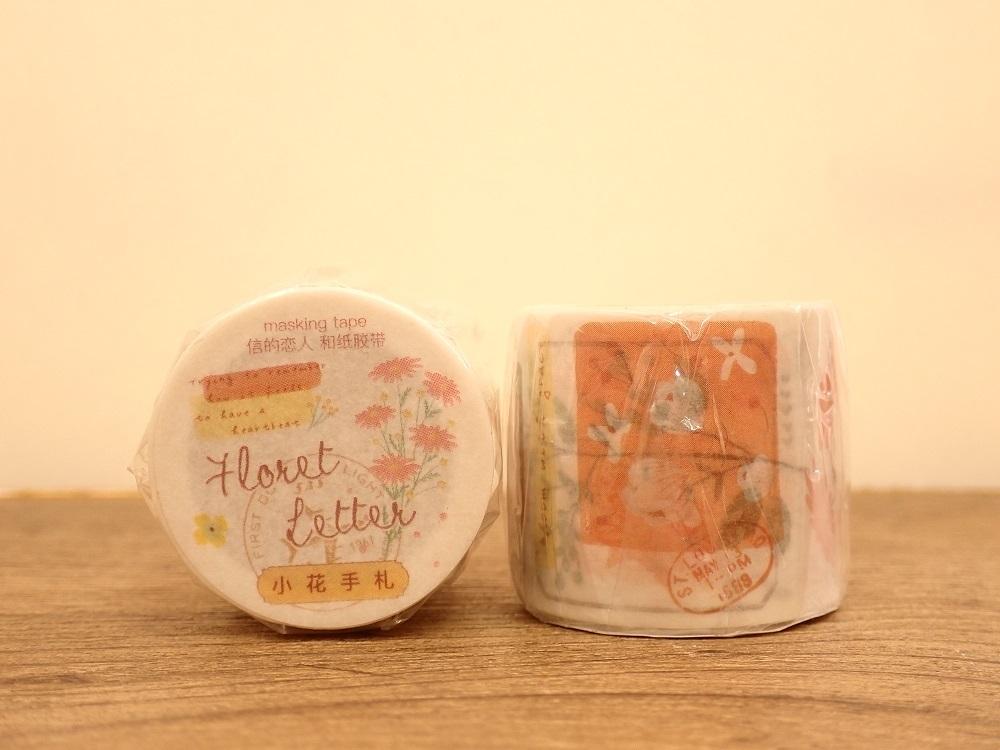 画像1: 【ネコポスNG】マスキングテープ 花束シリーズ イエロー(1個)
