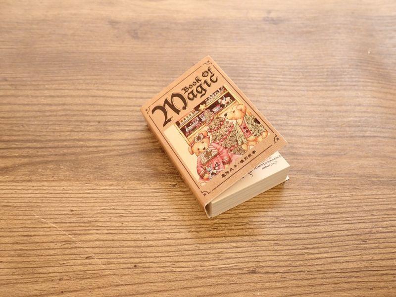 画像1: 【ネコポスOK】 素材ペーパー集 本シリーズ 絵本