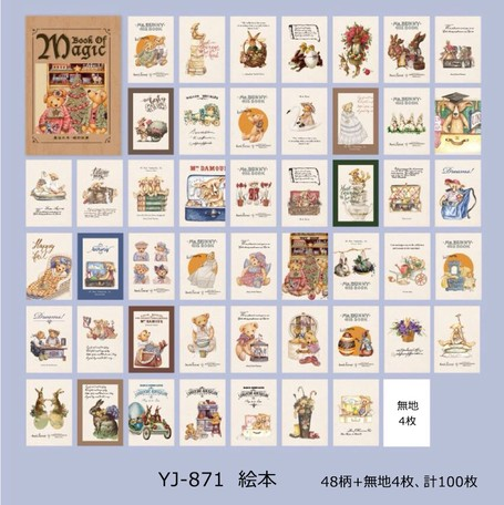 画像2: 【ネコポスOK】 素材ペーパー集 本シリーズ 絵本