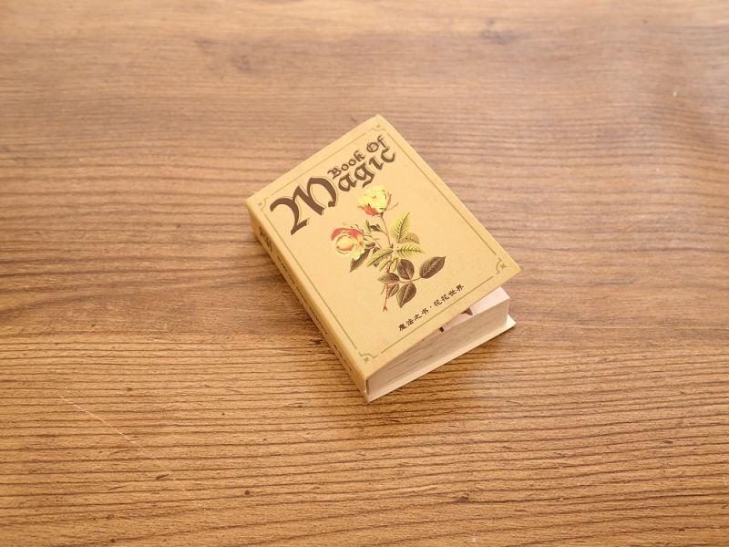 画像1: 【ネコポスOK】 素材ペーパー集 本シリーズ 花