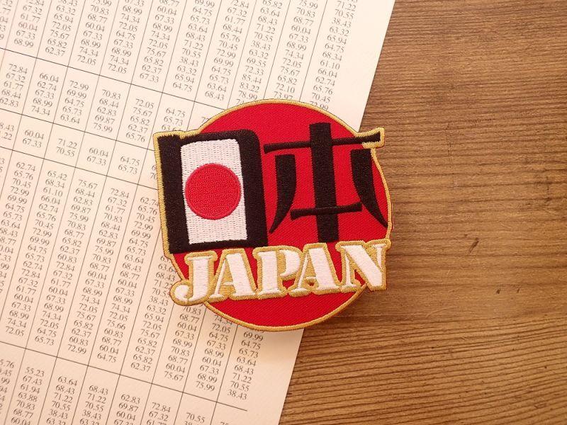 画像1: 【ネコポスOK】 ワッペン JAPAN C