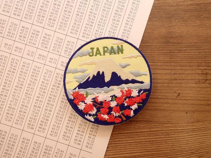 画像1: 【ネコポスOK】 ワッペン JAPAN B
