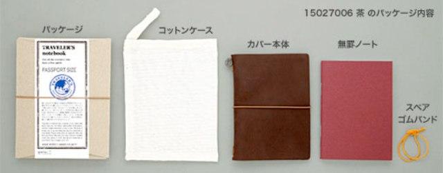 画像2: 【ネコポスOK】 Traveler's Notebook/トラベラーズノート パスポートサイズ 茶