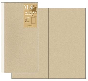 画像3: 【ネコポスOK】 トラベラーズノート リフィル レギュラー [014] クラフト