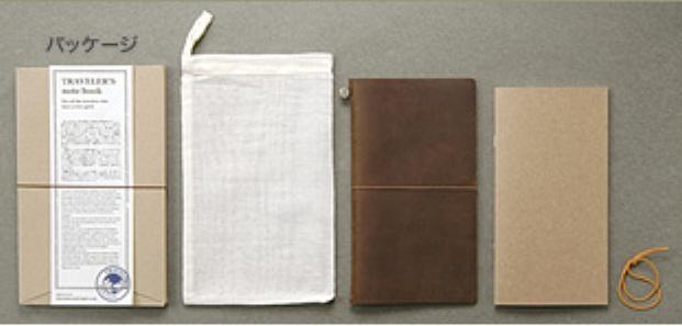 画像2: 【ネコポスOK】 Traveler's Notebook/トラベラーズノート 茶